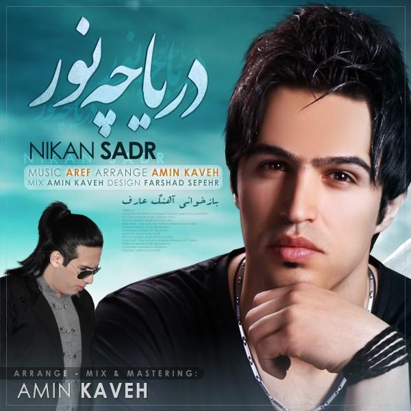 Nikan-Sadr