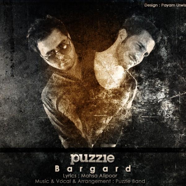 puzzle-band-bargard-cvr