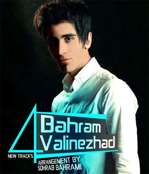 Bahram