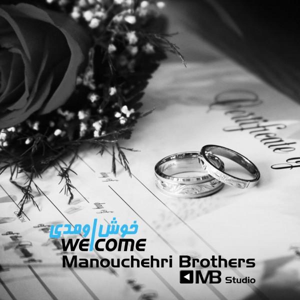 Manouchehri%20Brothers%20-%20Khosh%20omadi%7e1