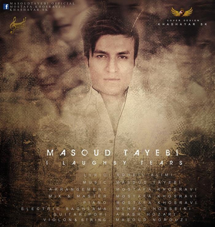 MasoudTayebiCover1