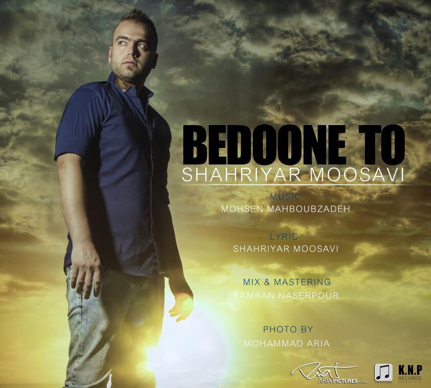 Shahriyar%20Moosavi%20-%20Bedoune%20Too