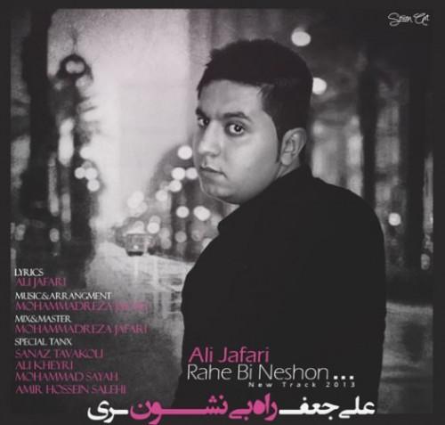 Ali-Jafari-Rahe-Bi-Neshon-500x477