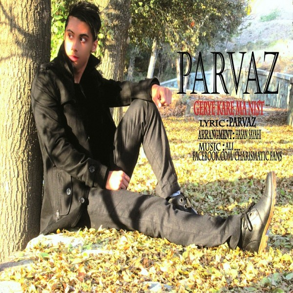 Parvaz%7e1
