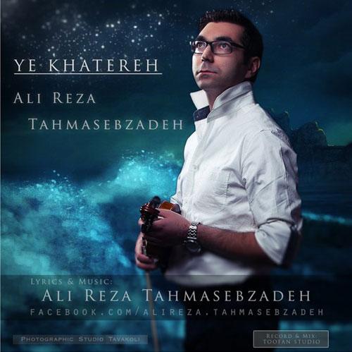 Tahmasebizadeh