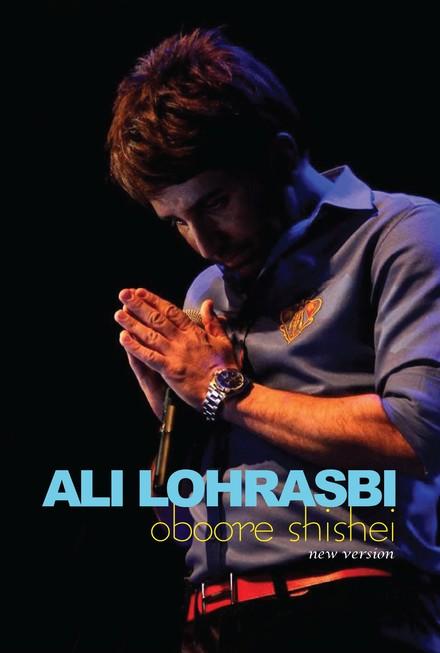 Ali.Lohrsbi