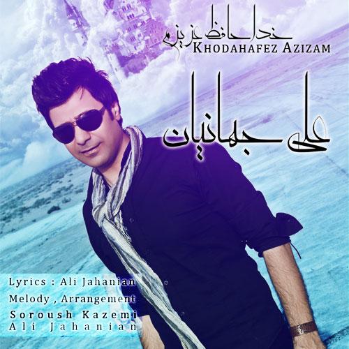 Alijahanian-Khodahafez-Aziz