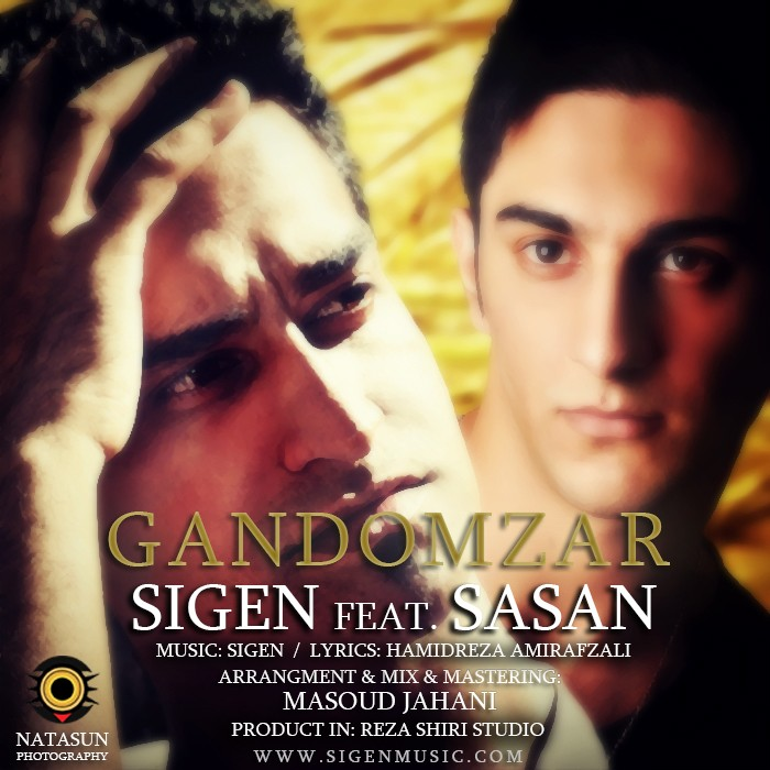 Sigen_Ft._Sasan_-_Gandomzar