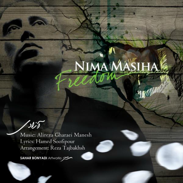 Nima Masiha – Azadi