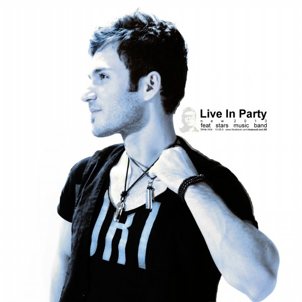 Dj m6 Ft Stars Music Band – Live In Party