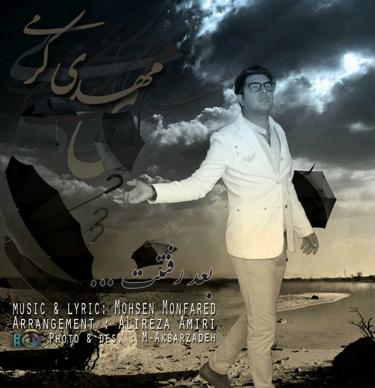 Mehdi Karami – Baade Raftanet