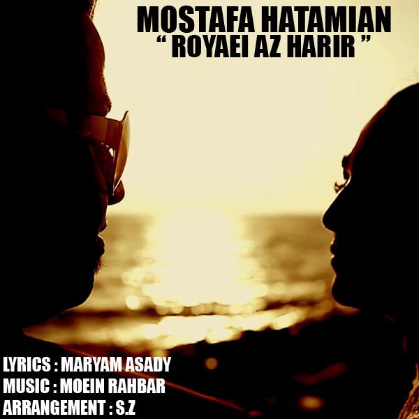Mostafa_Hatamian_Royaei_Az_Harir