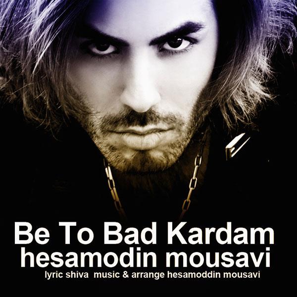 Hesamodin%20Mousavi