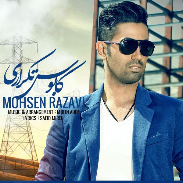 MohsenRazavi-%20KabooseTekrari