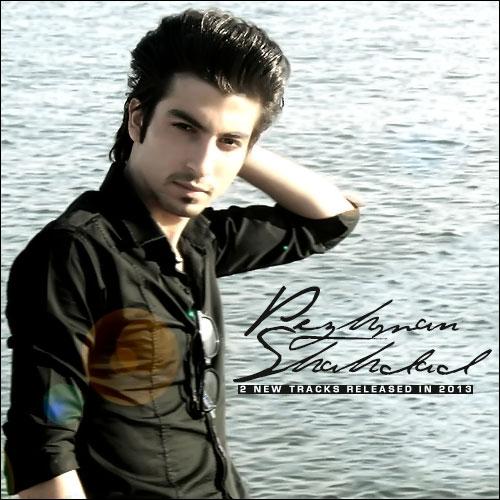 Pezhman Shahdad 2 New Track