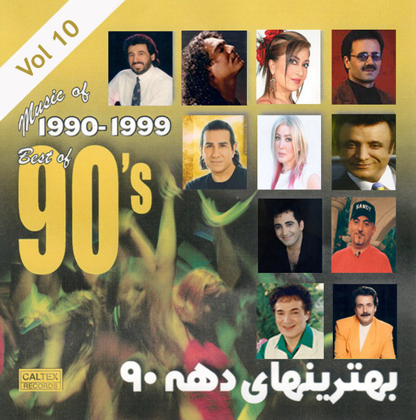 Best%20Of%2090%27s%20Persian%20Music%20Vol%2010