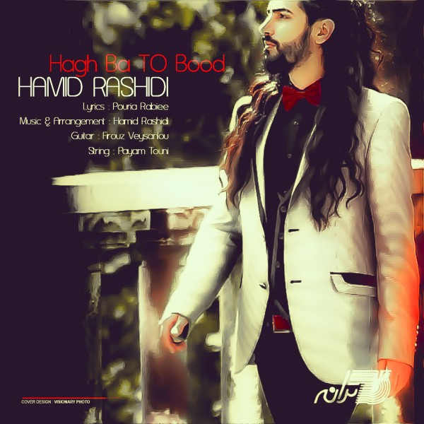 Hamid Rashid – Hagh Ba To Bod
