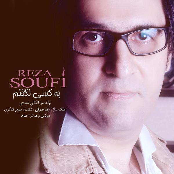 Reza-Soufi