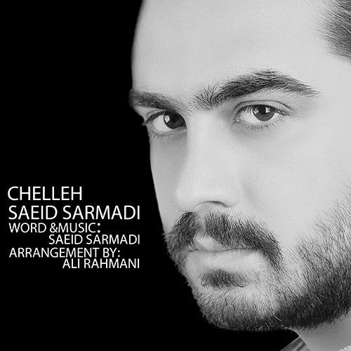 SaeedSarmadi