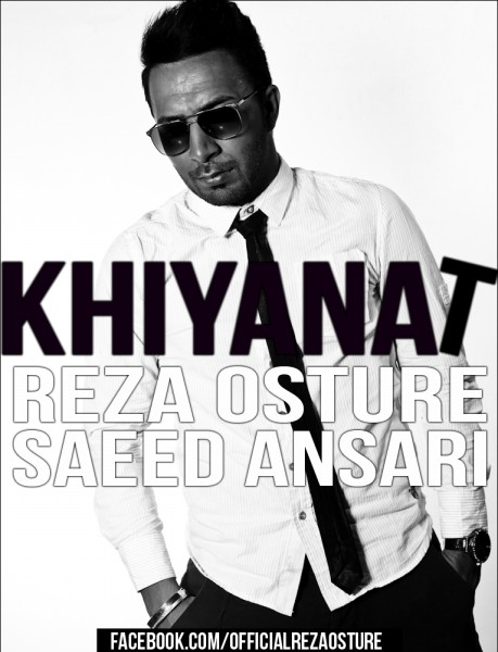 Reza-Teh