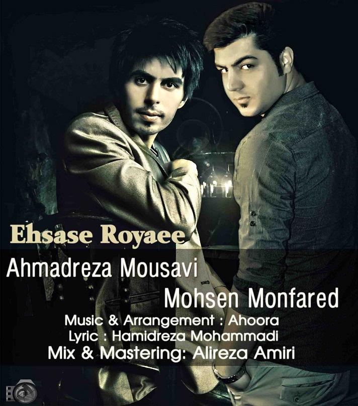 Ahmadreza Mousavi Ft Mohsen Monfared – Ehsase Royaee