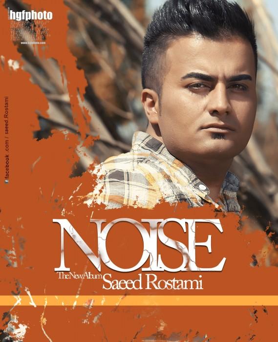 Saeed Rostami – Noies