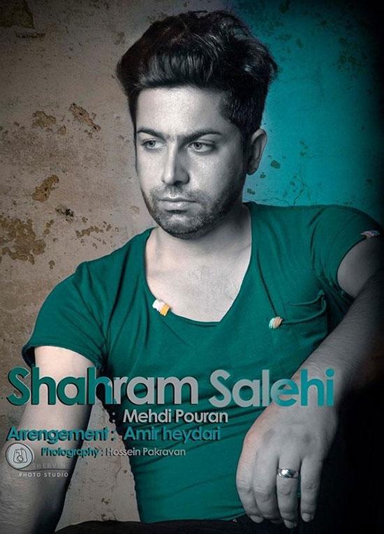 Shahram Salehi – Divoune Misham