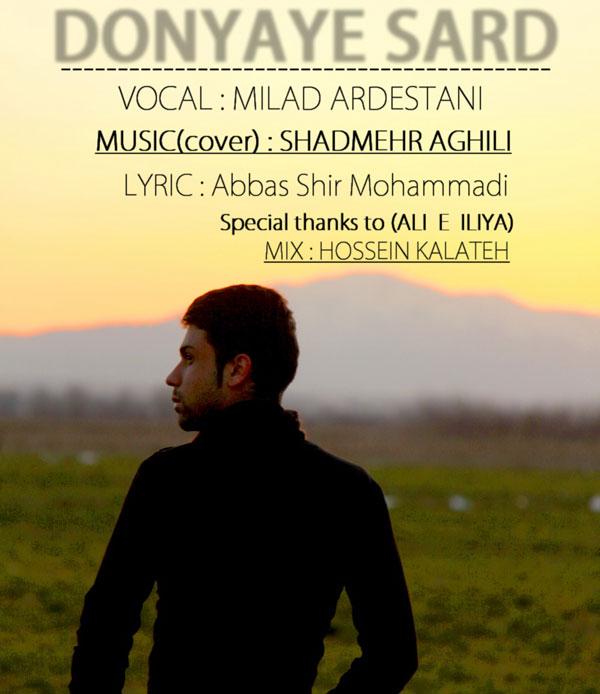 Milad Ardestani – Donyaye Sard