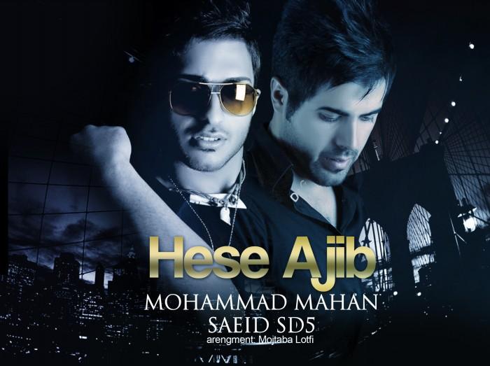 Mohammad Mahan Ft Saeid SD5 – Hese Ajib