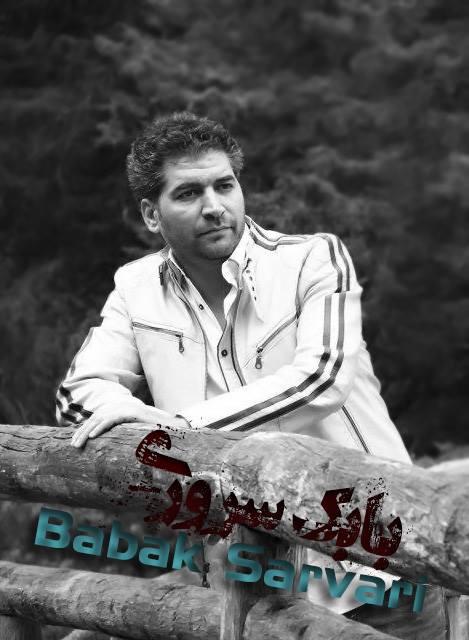 Babak Sarvari – Baroone Bahari