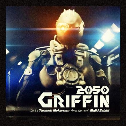 Griffin – 2050