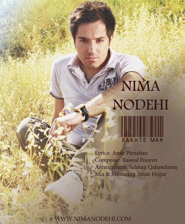 Nima Nodehi – Bakhte Man