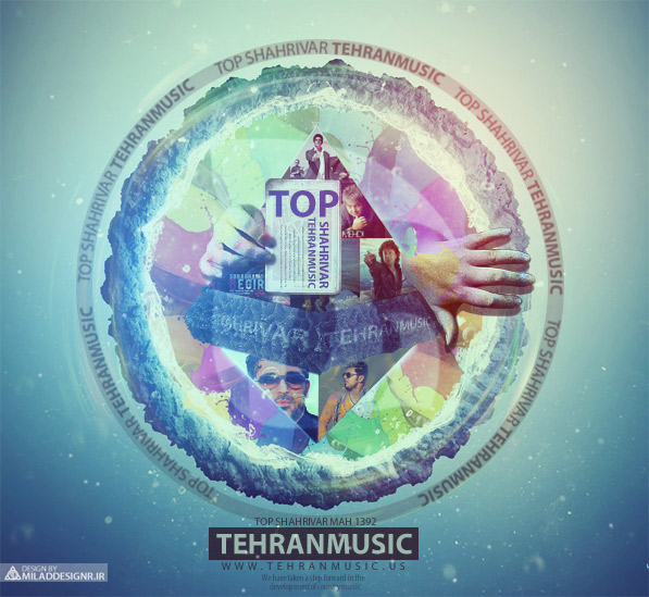TehranMusic – Top Shahrivar