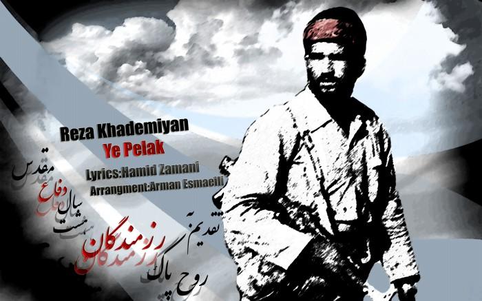 Reza Khademiyan – Ye Pelak