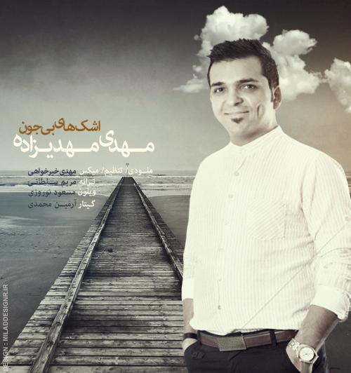 Mahdi Mahdizade – Ashkaye Bi Joon