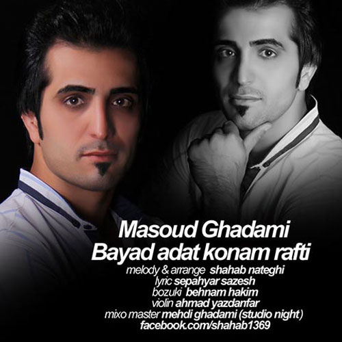 Masoud-Ghadami
