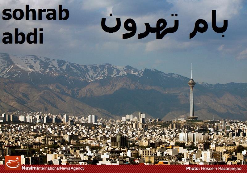 Sohrab Abdi – A-Bam Tehran