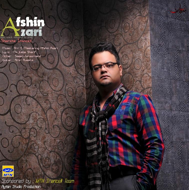 Afshin Azari – Sharzhe Irancell