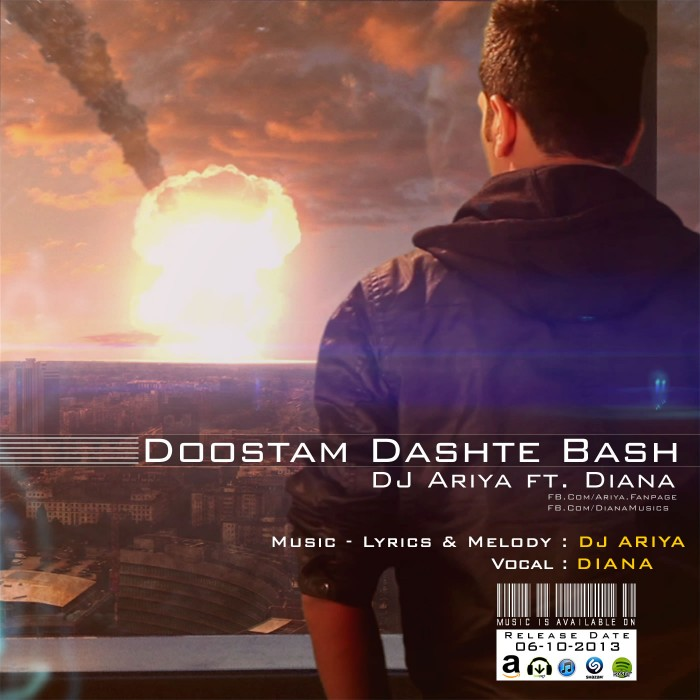 DJ Ariya Ft. Diana – Doostam Dashte Bash (Just Love Me) Original Mix