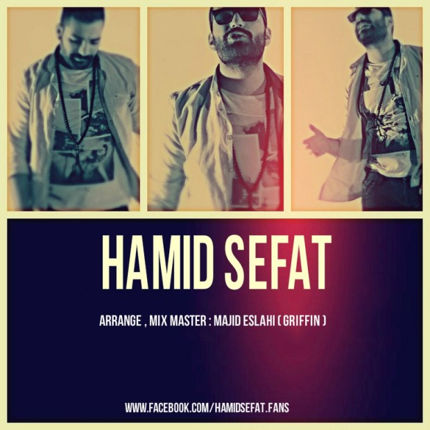 Hamid Sefat – Sookhtegan