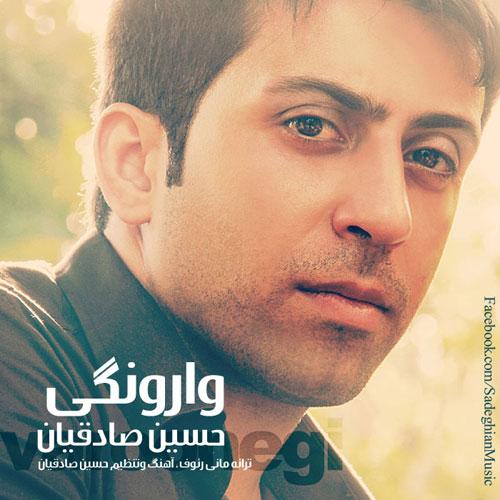 HosseinSadeghiaan