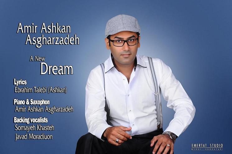 Amir Ashkan Asgharzade – Yek Rooyaye Taze