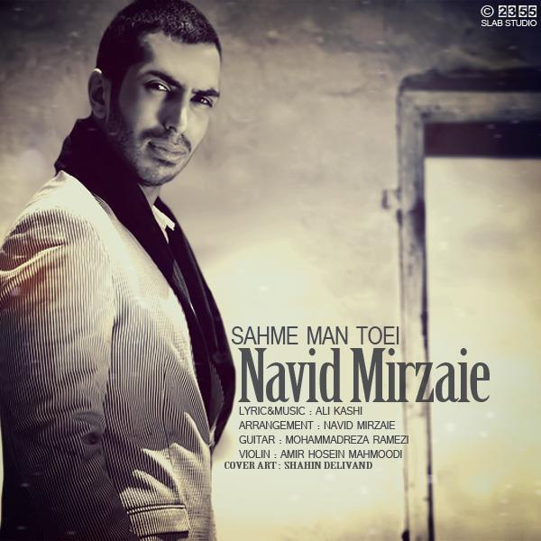 Navid Mirzaie – Sahme Man Toei