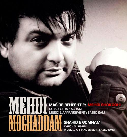 Mehdi Moghadam – Masire Behesht | Shahide Gomnam