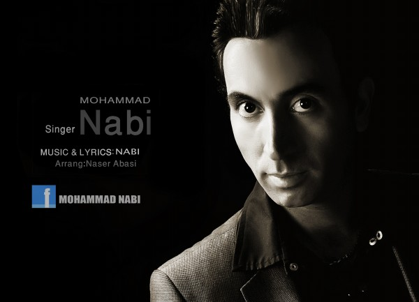 Mohammad Nabi – 2New Track's