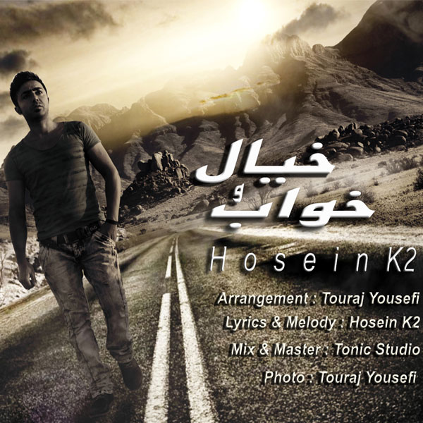 Hossein-K2