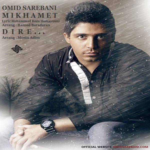 Omid Sarebani – 2New Track's