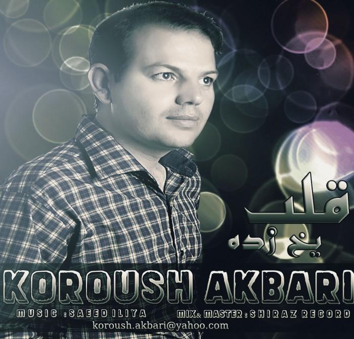 koroush%20akbari2%7e1