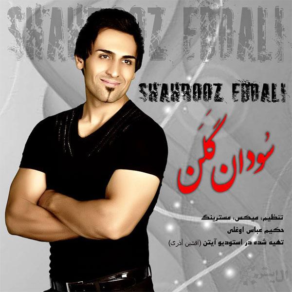 shahrouz-eghbali