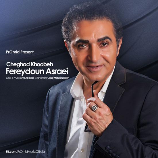 Fereydon